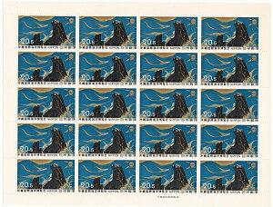 【切手シート】沖縄国際海洋博覧会 20円20面シート 昭和49年(1974)