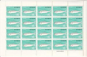 【切手シート】魚介シリーズ ぶり 15円20面シート 昭和41年(1966)