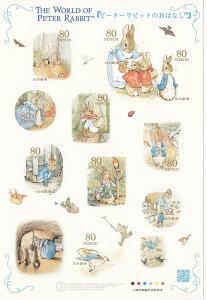 【シール式切手シート】グリーディング「ピーターラビット」80円10面シート 平成23年(2011)