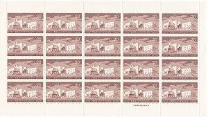 【切手シート】最高裁判所庁舎落成記念 20円20面シート 昭和49年(1974)