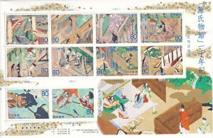 【切手シート】「源氏物語」一千年紀 80円10面シート 平成20年(2008)