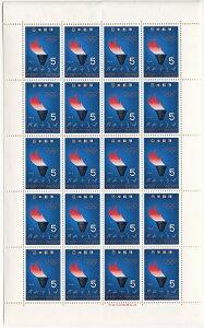 【切手シート】東京オリンピック1964 聖火台と選手 昭和39年(1964)