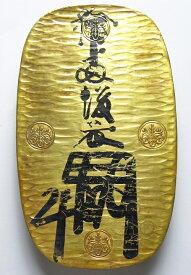 天保大判金 元書 試金 裏刻印【い宇川】極美品 日本貨幣商協同組合鑑定書付