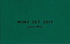2019 平成31年 通常ミントセット 貨幣セット