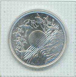 昭和天皇在位60年 1万円銀貨プリスターパック入り昭和61年(1986)