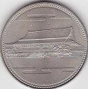 【記念貨】昭和天皇御在位60年記念 500円白銅貨 昭和61年(1986年)