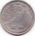 【記念貨】日本万国博覧会(大阪万博)100円白銅貨1970年 昭和45年