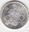 東京オリンピック 100円銀貨 未使用1964年 昭和39年