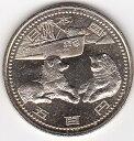 【記念貨】南極地域観測50年500円ニッケル黄銅貨2007年 平成19年
