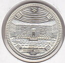 裁判所制度100周年記念 5000円銀貨 未使用 1990年 平成2年