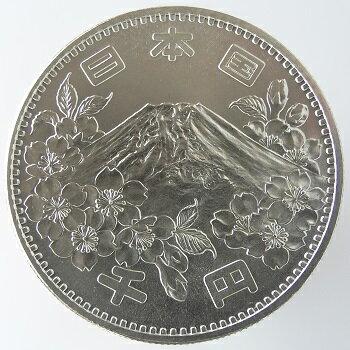 1964 昭和39年 東京オリンピック記念 東京五輪 1000円銀貨 未使用