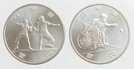 【第1次】東京2020オリンピック・パラリンピック競技大会記念 フェンシング・ボッチャ 100円クラッド貨幣 2種セット 平成30年(2018)