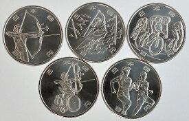 【第3次】東京2020オリンピック・パラリンピック競技大会記念 アーチェリー・カヌー・自転車競技アーチェリー・陸上競技 100円クラッド貨幣 5種セット 令和元年(2020)
