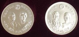 天皇陛下御即位50年記念メダル 皇太子殿下記念メダル 純銀メダル2点セット 昭和51年(1976)
