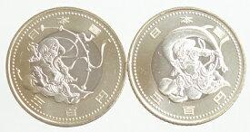 東京2020オリンピック・パラリンピック競技大会記念4次 風神・雷神500円クラッド貨幣 2種セット 令和2年(2020)【記念貨】