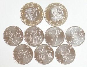 硬貨 500 記念 円 オリンピック
