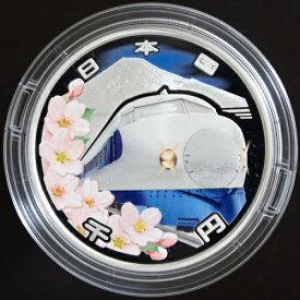 新幹線鉄道開業50周年記念貨幣千円銀貨 平成26年(2014)