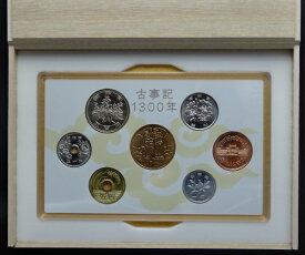 【ミントセット】古事記1300年 貨幣セット 平成24年(2012年)