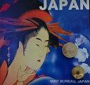 ジャパンコインセット【シンプル版】平成12年(2000年)ミントセット