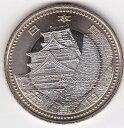 平成23年 地方自治法熊本県 500円記念貨バイカラークラッド