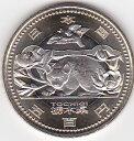地方自治法栃木県 500円記念貨バイカラークラッド
