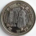地方自治 記念硬貨 地方自治法群馬県 500円記念貨バイカラークラッド平成25年(2013)