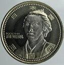 平成22年(2010) 地方自治法 高知 500円記念貨 バイカラークラッド