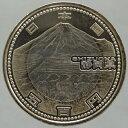 地方自治法施行60周年 静岡県 500円記念貨バイカラークラッド平成25年(2013)