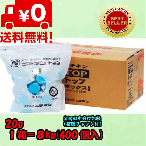 送料無料 固形燃料  20g  業務用 400個入り 2kg×4袋 ニチネン トップボックスA【 アルミ付き 】