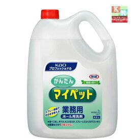 花王 かんたんマイペット 業務用 4.5L  【 拭き掃除 除菌 詰め替え 】