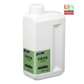 花王 FIESTA(フィエスタ) ヘアートニック 1L ボトル 【花王プロシリーズ ヘアトニック 業務用】