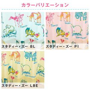 とっても可愛い子供部屋カーテンシリーズ「birdieset」バーディーセット☆さらに全てアレルG加工済みで安心。Gサイズ:幅200cm×丈80〜150cm×4枚セット