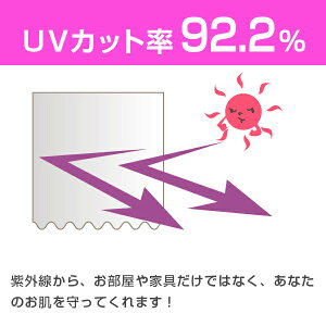チャリティーレースカーテン2枚組UVカット率92%目隠し機能ウォッシャブルサイズ:幅100cm×丈133cm/丈176cm/丈198cm×2枚組(ミラーレースカーテンミラーカーテン)