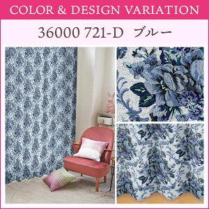 綿100%のナチュラル素材にこだわったモダンなカーテンシリーズ「ナチュレ」♪サイズ:〜100(幅)×〜300(丈)cm×1枚節電遮光裏地付有りカ-テン日本製