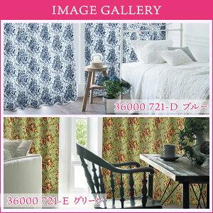 懐かしさと新鮮さ、上品さとカワイさからなるゴブラン柄カーテン「GOBELINゴブランカーテン」Cサイズ:幅100cm×丈205〜250cm×2枚組(オシャレかーてん250テイスト可愛いモダンくれない)