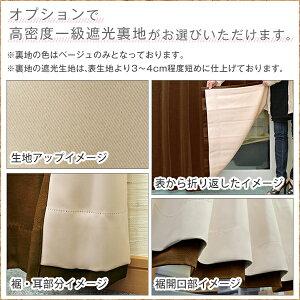 綿100%ボタニカルデザインカーテン「MonsterA」モンステラサイズ:幅151cm〜幅200cm×丈80cm〜丈150cm×1枚入