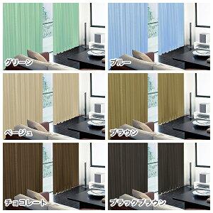 1級遮光カーテン「静」のイメージ