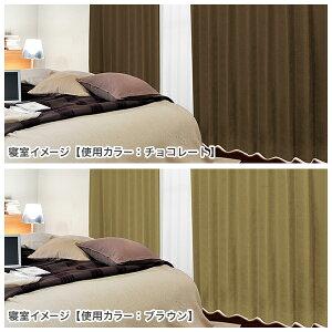 特殊加工の完全遮光生地使用カーテン「Shizuka」×昼夜目隠しミラーレースカーテンセット4枚セット静2枚レース2枚Eサイズ:幅200cm×丈80cm〜150cm×4枚セット(腰高窓カーテン)