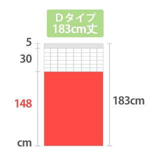 病院・医院・医療施設用カーテン「パステル無地シリーズ」Dタイプ:(幅)30cm〜100cm×(丈)185cm
