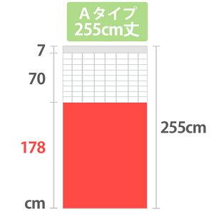 病院・医院・医療施設用カーテン「パステル無地シリーズ」Aタイプ:(幅)201cm〜250cm×(丈)255cm