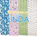 リンダ・スベンソン×くれない コラボ「リンダ」1.5倍縫製 サイズ:幅201cm〜幅300cm×丈251cm〜丈280cm×1枚入( 日本…
