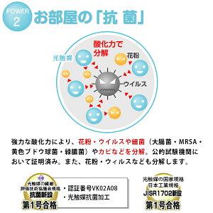 空気清浄ミラーレースカーテン「吊るピカ君」サイズ:〜100(幅)cm×〜100(丈)cm×1枚