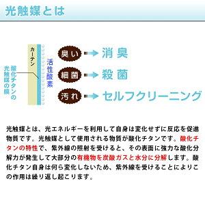 空気清浄ミラーレースカーテン吊るピカ君サイズ:幅30cm〜幅100cm×丈40cm〜丈100cm×1枚日本製