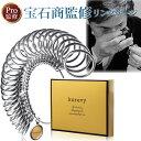 (プロ宝石商監修)リングゲージ サイズゲージ 1号~28号 日本標準規格 金属製 リングゲージ棒 指輪ゲージ 指輪サイズ ア…