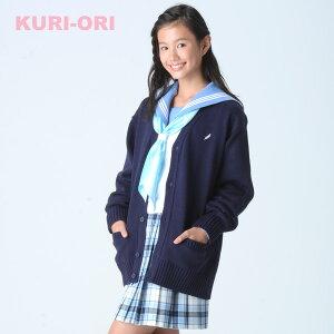 【KURI-ORI】クリオリ白セーラートップス・サックス襟長袖【日本製】KR12274