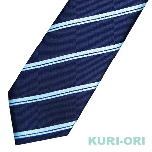 KURI-ORI[クリオリ]制服スクールネクタイKRN25ネイビー×サックス単色ストライプ男女兼用