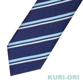 KURI-ORI[クリオリ]制服 スクールネクタイKRN47ブルー×白・サックス ストライプ 男女兼用【日本製】★【映画「兄に愛されすぎて困ってます」で使われています】★
