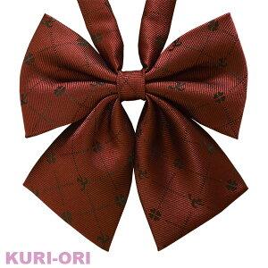 KURI-ORI[クリオリ]オリジナルリボンタイKRR31エンジモノグラム