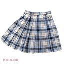 KURI-ORI★クリオリ W60・63・66・69・72cmスカート丈42cm ミニ丈 サマースカートSKR227 白×サックス・青制服プリーツスカート【日本…