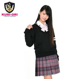 KURI-ORI[クリオリ]オリジナルリボンタイKRR71パステルピンク【日本製】制服リボン